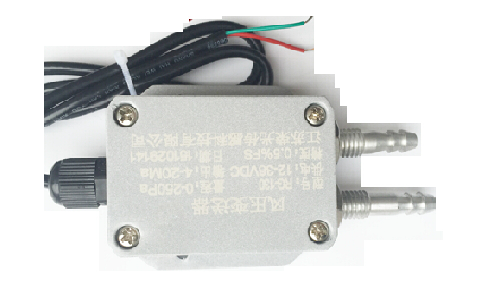 0-500PA  Pressure transmitter differential sensor 4-20mA Two-wire current output  fan duct vacuum furnace current voltage output 4 20ma 0 5v wind direction sensor transducer al alloyed