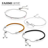 FAHMI 100% 925 Sterling Silver 1:1 Charm EXPLOSION OF LOVE BRILLIANT BOW MOMENTS BLACK LEATHER Golden Tan Leather