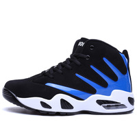 Autumn and Winter Basketball Shoes Shock Korea Men 's Basketball Shoes Basketball Shoes