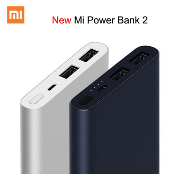 Xiao mi mi Power Bank 2 10000 มิลลิแอมป์ชั่วโมงอัพเกรด Dual USB เอาต์พุต Powerbanks รองรับ 2 Way Quick Charge สำหรับ xiao mi