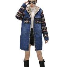Autumn Outerwear Coat 2017 Women Denim Jacket Parka Jean Warm Winter Jacket woman Wide Denim Plus velvet coat plus size 4XL 5XL