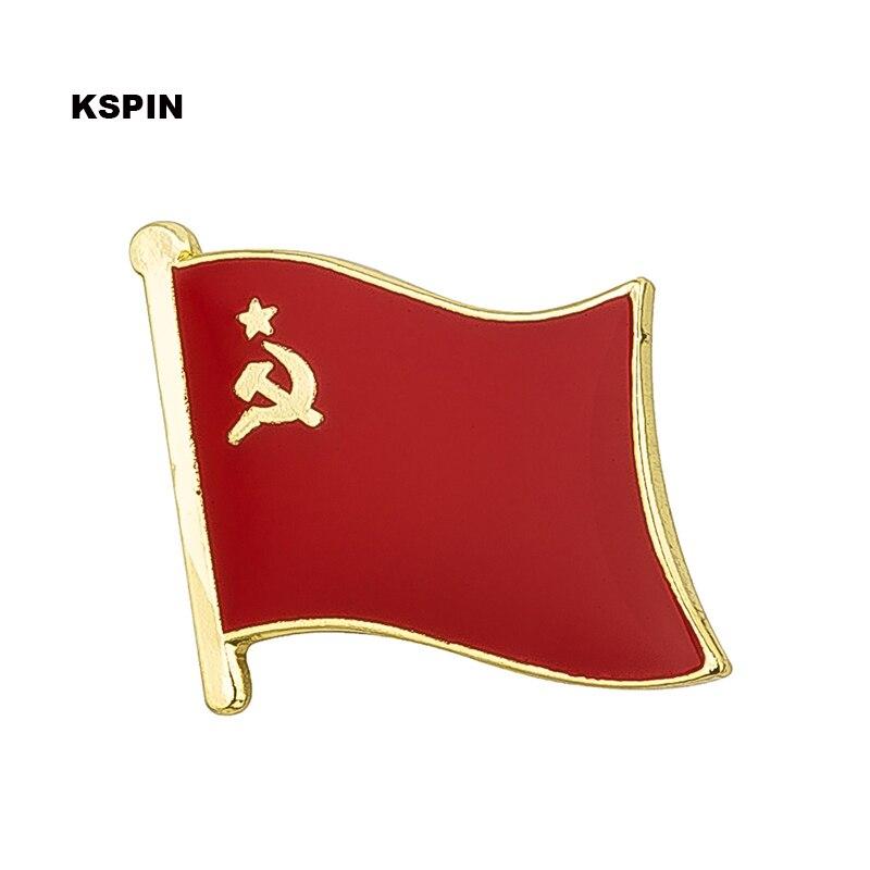Bandera de la URSS pin de solapa pin 300 piezas mucho broche iconos KS 0145-in Identificaciones from Hogar y Mascotas    1