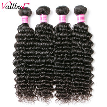 Vallbest Big Brazilian Deep Wave Human Hair 3 Bundles/lot 300g Weave Extensions Natural Black #1B Color Remy Hair 3 Pieces(China)