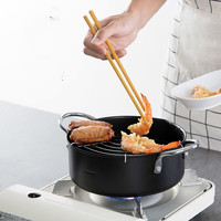 Japanese household small fryer fryer with oil filter holder induction cooker general non stick pan pan POTS LM12281033