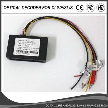Optical Fiber Decoder / Adapter for Mercedes Benz CLS E S SL SLK CL-Class W220 W219 W211 W171 Car Android DVD GPS Player