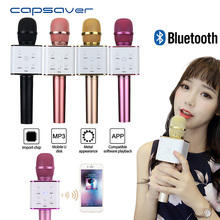 capsaver Q7 Wireless Microphone with Speaker Professional Bluetooth Wireless Mic Speaker Karaoke Microphone for Phone KTV Player