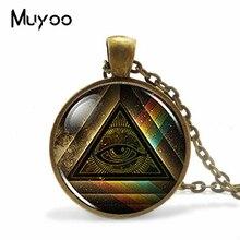Steampunk Masonic Free Mason Freemason Illuminati Pendant Satanism Necklace Classic Movie Symbolism Vintage Gifts