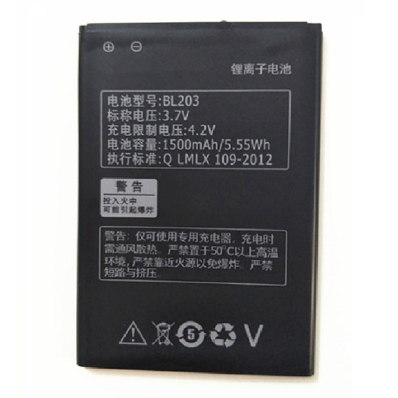 2018 New Replacement Rechargeable BL203 Battery for Lenovo A278T A365E A308T A369 A66 A318T A385E Batterie Bateria image