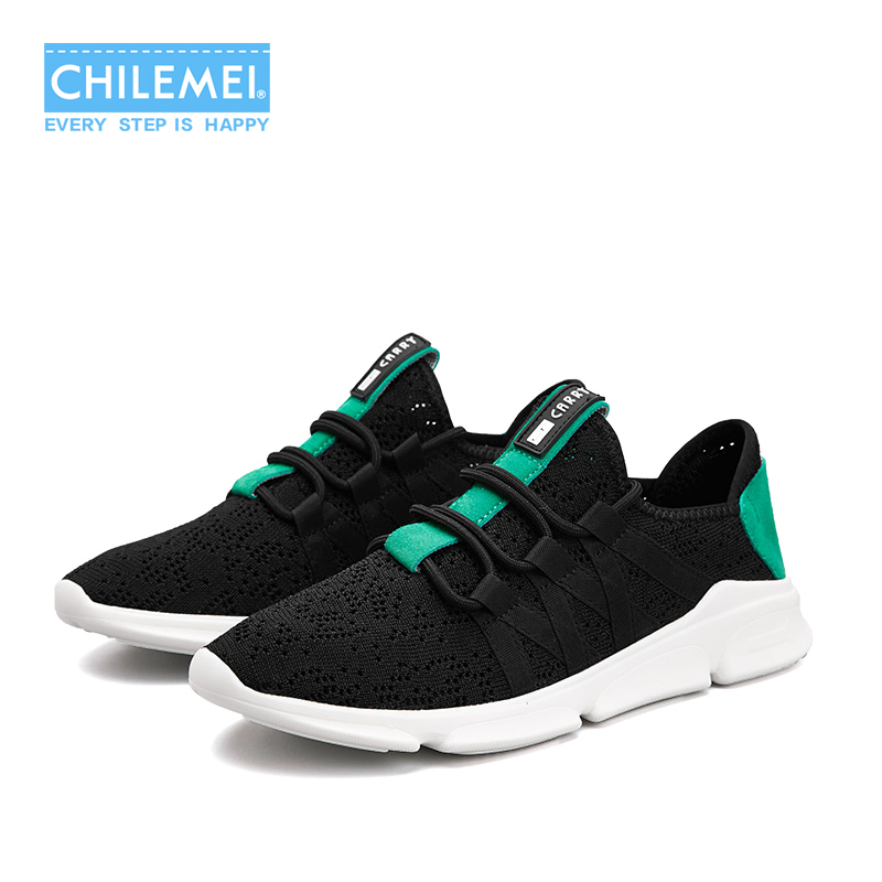 2018 Summer New Mesh Hollow Men Shoes Mens Casual Shoes Flying Woven Breathable Youth Shoes Male Summer Outdoor Sneaker Autumn