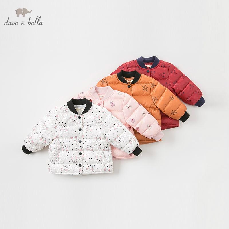 DB9290 dave bella baby unisex Down jacket children 90% white duck down outerwear fashion coat