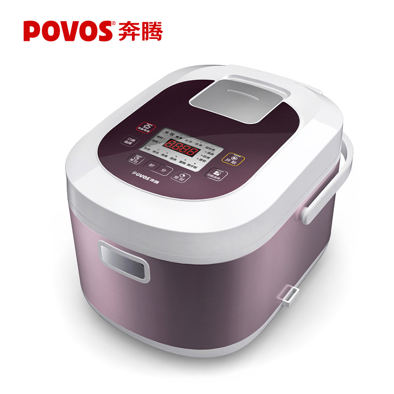 Nhs zojirushi 18 instructions cooker rice