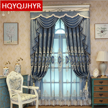 New European classic luxury embroidered villa curtains for living room windows high quality hotel bedroom curtain custom made