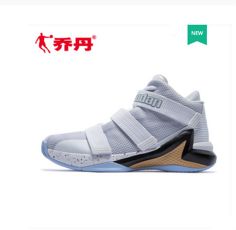 5ca488333d98 Basketball shoes men 2018 autumn new high to help basketball shoes wear  shock absorption breathable sports