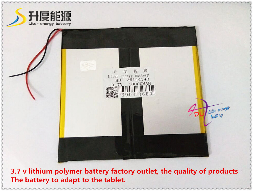 35144140 3.7V 10000mAH 35140140 (polymer lithium ion battery ) for Universal Li-ion battery for tablet pc 8 inch 9 inch 10 inch 3 7v 12000mah 1640138 combination rechargeable lipo polymer lithium li ion battery for power bank tablet pc laptop pad pcm board