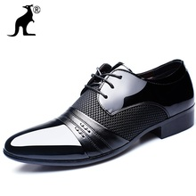 New Arrival Height Increasing Men Flats Shoes Breathable Wedding Shoes Flat Male Business Shoes Dress Shoes 1112 35