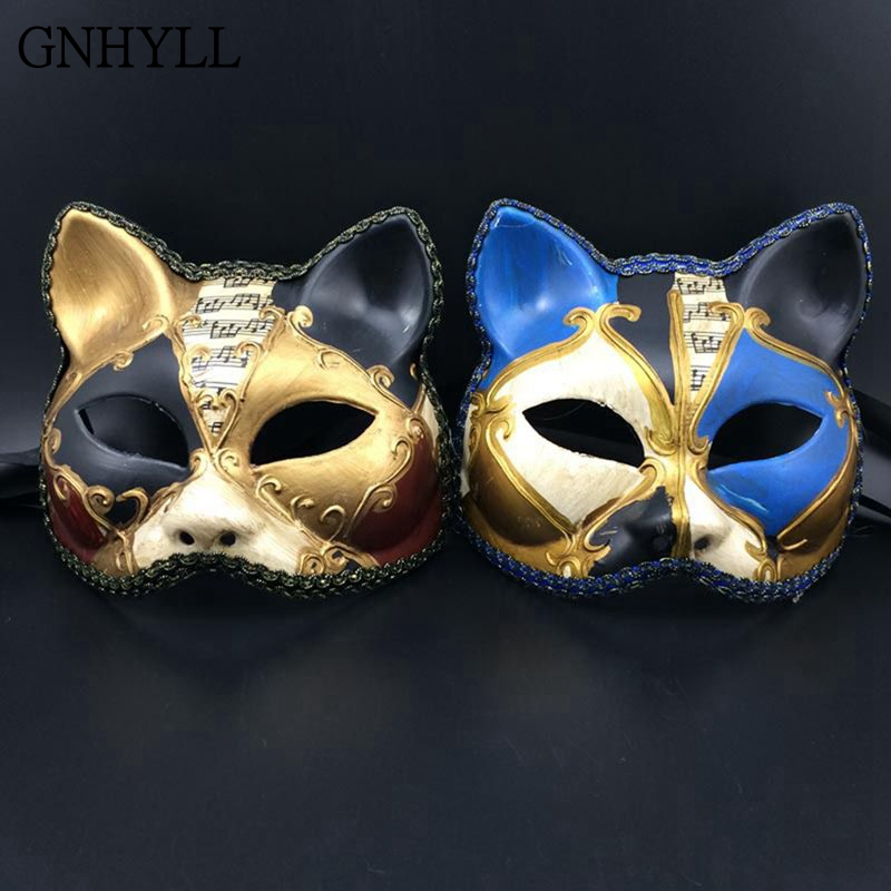 Cosplay Party Half Face Venetian Style Masquerade Mask