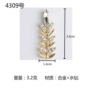 Image 3 - 50pcs/lot Multi style Fashion Alloy Gold Color Crystal Leaf Branch (no hole) Charms For DIY Jewelry Handmade Making
