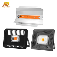 Led Full Spectrum Grow Lamp 380-780nm 30W 50W 80W 100W 220V Outdoor Phyto Light Growth Floodlight For Plant Greenhouse Seeding