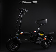 Every  generation driver for electric folding electric 14 inch lithium battery car driving electric bicycle