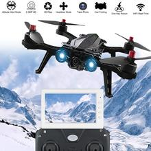 MJX Bugs B6 Racing RC Quadrocopter Mini Drone With Camera 2MP Helicopter Aircraft FPV Drone Real