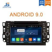 DASTON Android 9,0 Автомобильный мультимедийный плеер для Chevrolet Epica Captiva Lova Aveo искровая оптика Holden 2 Din автомобильный стерео радио GPS DVD
