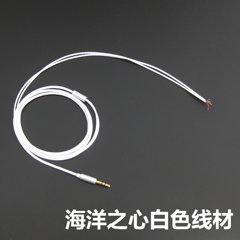 heart of Ocean wire diy headphone wire earphone wire