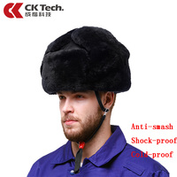 CK Tech.Winter Outdoor Cold proof Safety Helmet Anti smash Men Work Protective Hard Hat Training Cap for Engineer Construction