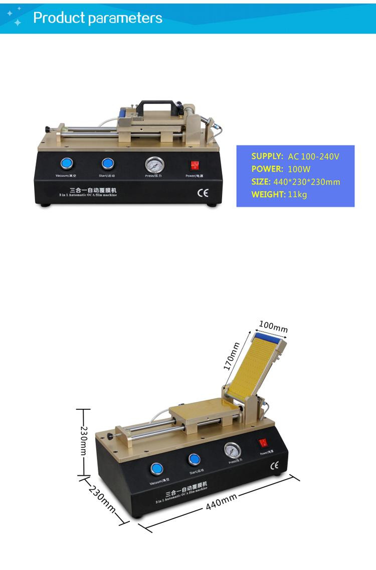 vacuum oca lamination machine8