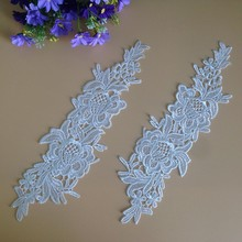 10Pcs White Lace Fabric Embroidery Applique Floral Polyester DIY Craft Clothes Home Textiles Apparel Sewing Accessories