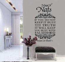 알라와 이슬람 알라 축복 아랍 이슬람 벽 스티커 비닐 홈 장식 벽 전사 무늬 거실 침실 벽 스티커 2MS16
