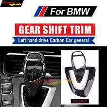 B+C Style For BMW F22 F23 220i 228i 230i 235i High-quality Left hand drive Carbon Fiber car genneral Gear Shift Knob Cover trim
