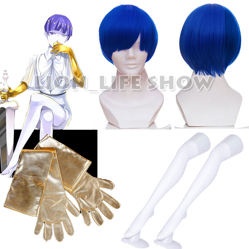 Houseki no Kuni Lapis·lazuli Anime Cosplay Mix Blue Hair Wig+Free Wig Cap