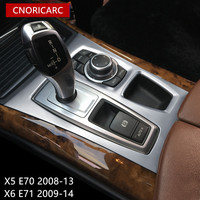 CNORICARC Center Console Gear Shift Panel decoration cover trim for BMW X5 E70 X6 E71 Stainless Steel Car styling