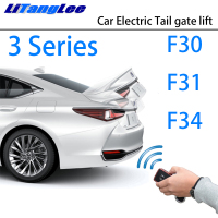 LiTangLee Car Electric Tail Gate Lift Trunk Rear Door Assist System for BMW 3 Series F30 F31 F34 2011~2019 key Remote Control