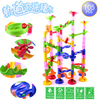 105PCS DIY Construction Marble Race Run Maze Balls Track Building Blocks Children Gift Baby Kid S