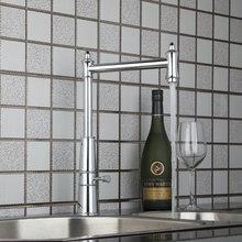 Кухня torneira qnique Дизайн поворотный 360 Одной ручкой Chrome 92453-1 бассейна раковины водопроводной воды сосуд туалет смеситель кран