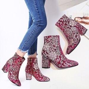 Image 2 - MORAZORA גבוהה באיכות לרקום נשים מגפי עבה גבוהה עקבים סתיו חורף מגפי אופנה נעלי גבירותיי נעלי קרסול מגפיים