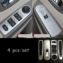 ABS Chrome Interior Door Window glass Lift Control Switch Panel cover trim For Renault Clio IV 2013 2014 2015 5door Hatchback sktoo for kia sportage r window lifter switch assembly with the mirror fold the left front door glass levelers switch with high