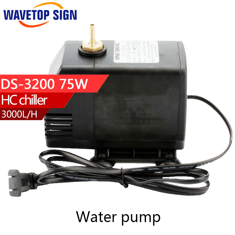 75W pump cnc engraving machine  DS-3200 for  tool cooling cnc spindle motor water pump 220V 75W 1.5KW 2.2KW spindle motor free shipping cnc spindle motor 300w spindle motor air cooling spindle dc motor engraving machine er11 collets for wood router