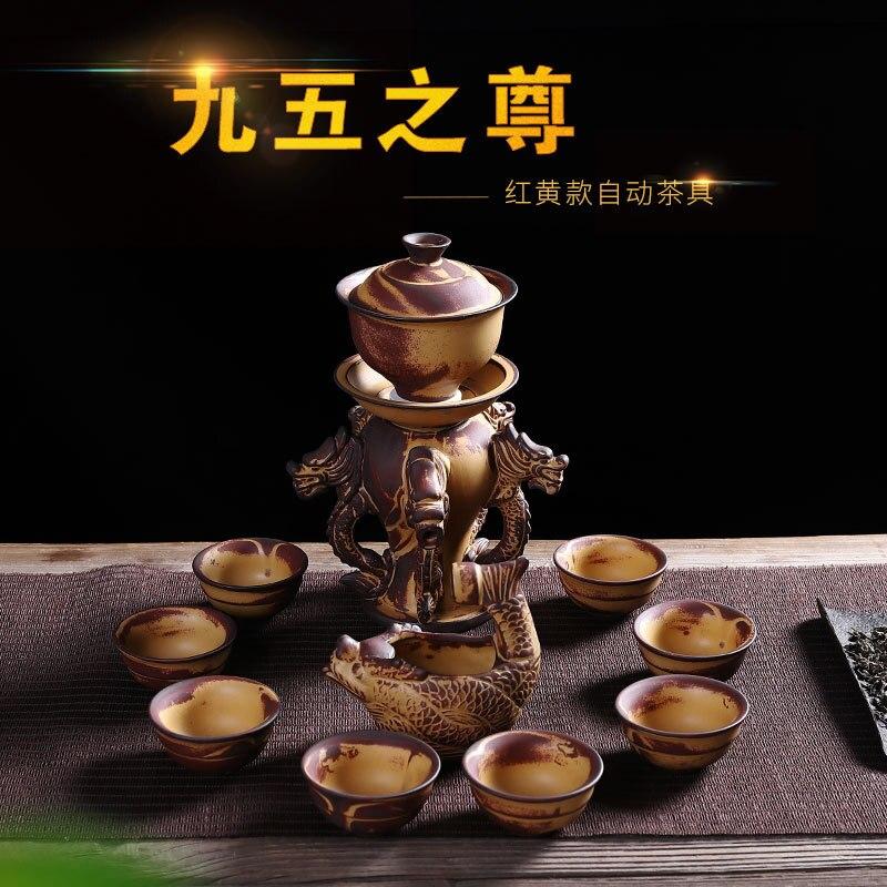 Sortie d'usine Antique en grès Style chinois cadeau Kung Fu ensemble de thé créatif semi-automatique ensemble de thé