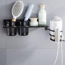 Черная стойка для фена с чашкой для домашнего хозяйства, настенная душевая стойка для волос, держатель для фена, алюминиевая полка, аксессуары для ванной комнаты
