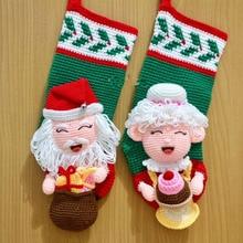 Meias de Crochet handmade Festival Senhor Noel e Mrs Claus estilo número modelo SC0014