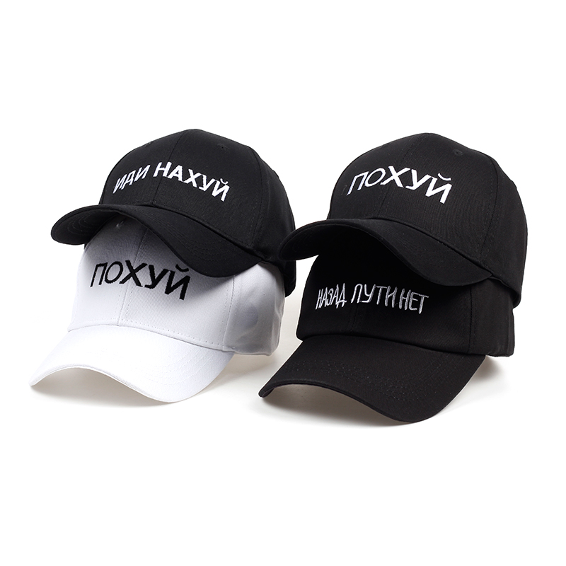 2018 High Quality Brand Russian Letter baseball Cap 100% Cotton snapback Cap For Adult Men Women Hip Hop Dad Hat Bone Garros high quality washed cotton broken hole snapback men women baseball cap the high street dad hat kanye west mesh cap hip hop hat