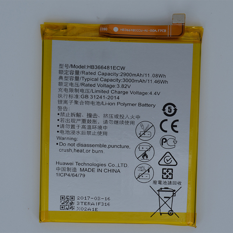 3,82 v 3000 mah HB366481ECW Für Huawei p9/p9 lite/honor 8/p10 lite/y6 II/ p8 lite 2017/p20 lite/p9lite batterie