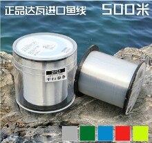 HENGJIA 500M Dawa transparent nylon thread Brand Japan Multifilament 100% PE Braided Fishing Line 6LB to 40LB