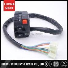 Многофункциональный контрольный ингибитор ручка переключатель подходит для Китая ATV Jinling JLA-13T-2 110cc 150cc 200cc 300cc квадроцикл запчасти
