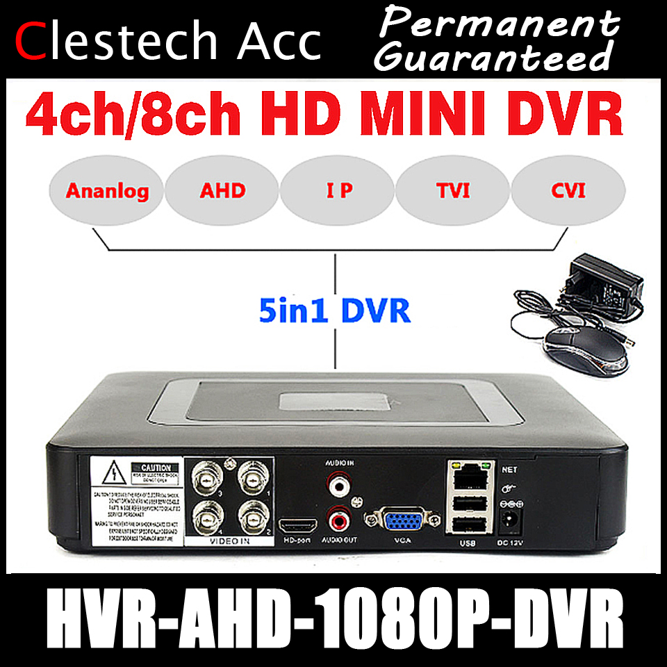 Smar Mini 4/8CH Full D1 H.264 HDMI Security System CCTV DVR 4/8 Channel 720P 1080P NVR Hybrid AHD DVR Recorder Mobile HVR RS485 4 ch channel 720p ahd 7inch lcd hybrid hvr nvr cctv dvr recorder support ahd analog ip camera mobile phone viewing