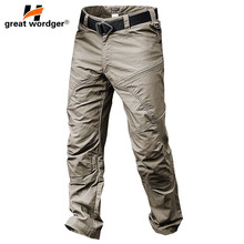 Military Tactical Cargo Pants Men Teflon Waterproof Hiking Climb Outdoor Army Combat SWAT Trousers