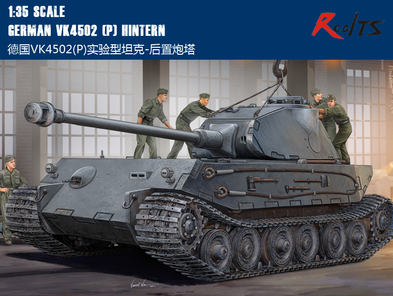RealTS Hobby Boss Model 82445 1/35 German VK4502 (P) Hintern Plastic Model Kit Hobbyboss Trumpeter