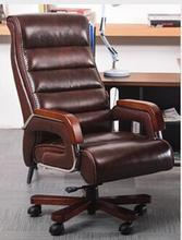 High - grade leather computer chair. Home can massage boss swivel chair. Office chair seat special.09 modern adjustable swivel salon massage spa seat tattoo medical chair stool leather seat and back massage swivel chair furniture